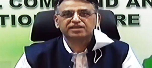 سندھ ، کراچی ، کورونا ، کام ، وفاقی وزیر ، اسدعمر