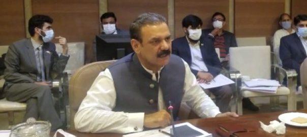 Asim Saleem Bajwah