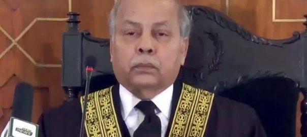 چیف جسٹس آف پاکستان ، جسٹس گلزار احمد ، ملک ، 120 ، نئی احتساب عدالتیں ، قائم ، حکم