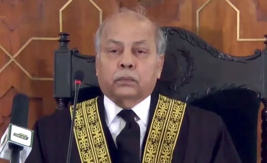 چیف جسٹس آف پاکستان جسٹس گلزار احمد کا 120 نئی احتساب عدالتیں قائم کرنے کا حکم