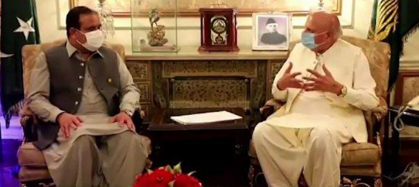 وزیر اعلیٰ پنجاب ، گورنر ، چودھری سرور ، ملاقات ، سیاسی ، حکومتی ، مشاورت