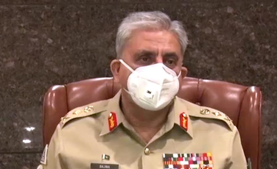آرمی چیف کی زیر صدارت کور کمانڈرز کانفرنس ، سکیورٹی صورتحال اور آپریشنل تیاریوں کا جائزہ