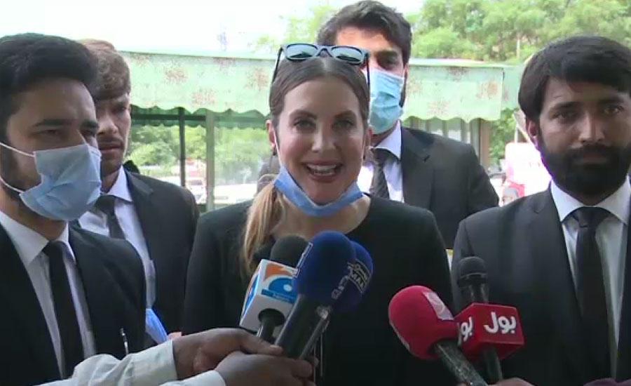 وزارت داخلہ کا سنتھیا ڈی رچی کےخلاف کوئی کارروائی نہ کرنے کا فیصلہ