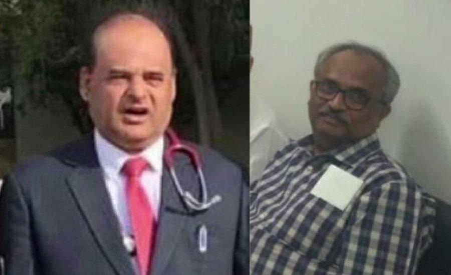 قاتل کورونا کے ہیلتھ ورکرز پر وار ، مزید 2 ڈاکٹرز شہید ہو گئے