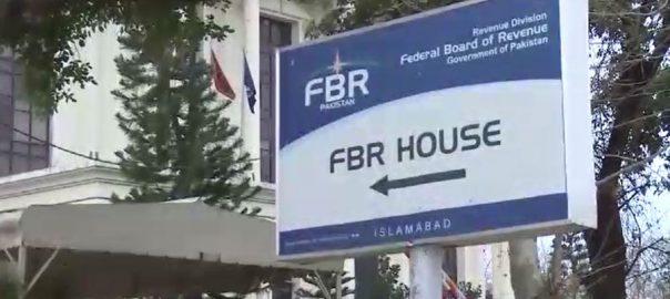 ٹیکس کلیکشن ، معاملے ، وفاق ، حکومت سندھ ، ٹھن گئی ، اسلام آباد ، 92 نیوز
