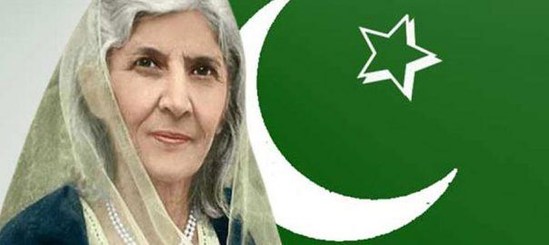 Fatima-Jinnah