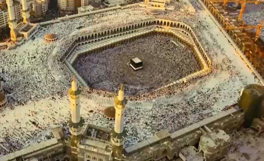 سعودی عرب میں فریضِہ حج کی ادائیگی کیلئے انتظامات جاری
