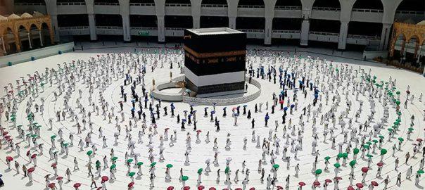 Hajj-waqoofe-arfat