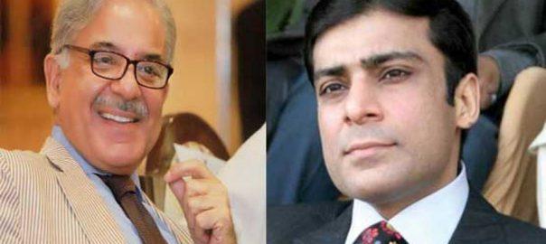 Hamza with Shahbaz