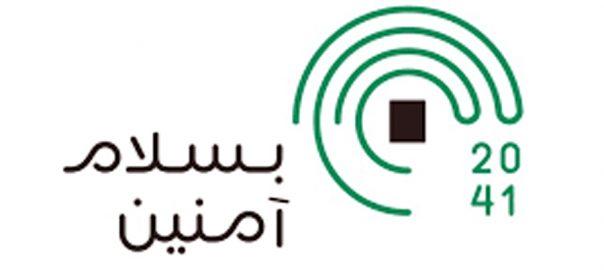Hujj Logo