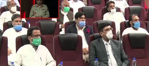 آزاد جموں و کشمیر ، صحافیوں کے وفد ، آئی ایس پی آر ، دورہ ، راولپنڈی ، 92 نیوز