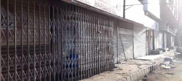 کراچی ، 39 یوسیز ، دو ہفتوں ، اسمارٹ لاک ڈاؤن ، خاتمہ ، بند کاروباری سرگرمیاں ، بحال