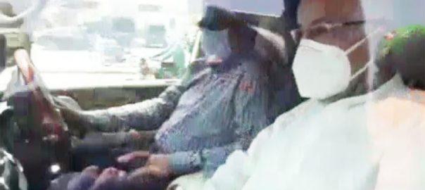 لیگی رہنما ، خواجہ آصف ، نیب لاہور آفس ، پیش