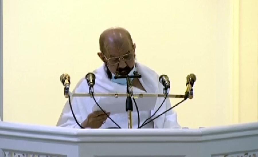 اے مسلمانوں  تقویٰ اختیار کرو،اللہ کا شکر ادا کرو،کسی کو اللہ کے سوا معبود نہ ٹھہراؤ، خطبہ حج