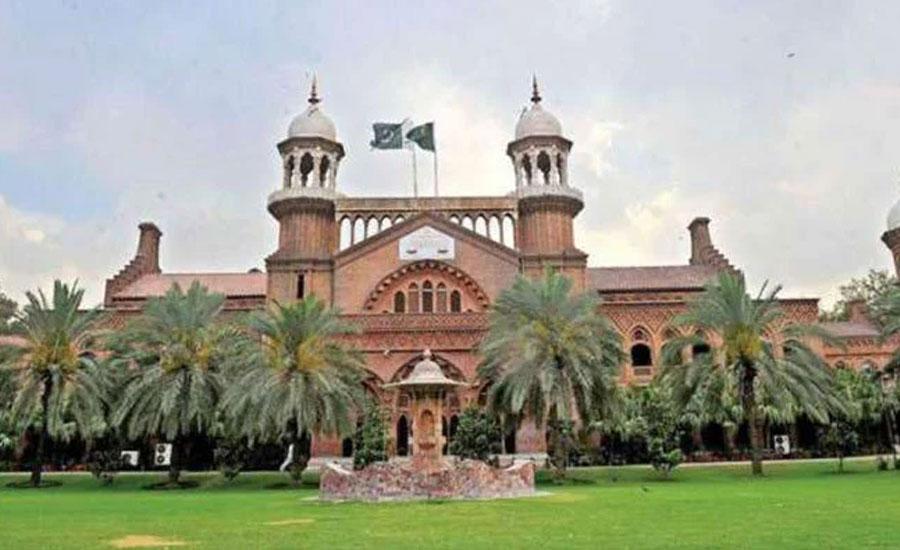 لگتا ہے معاون خصوصی وزارت پٹرولیم چلا رہے ہیں، لاہور ہائیکورٹ