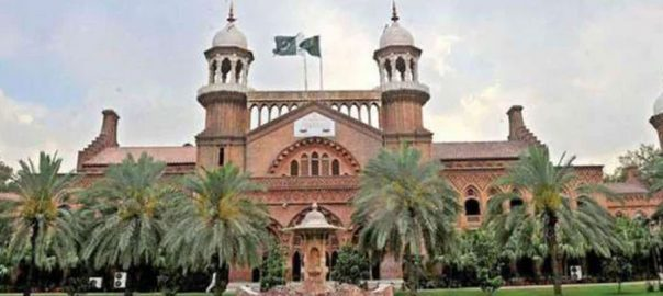 LHC-Lahore-high-court