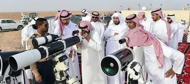 Moon sight in Saudia Arabia