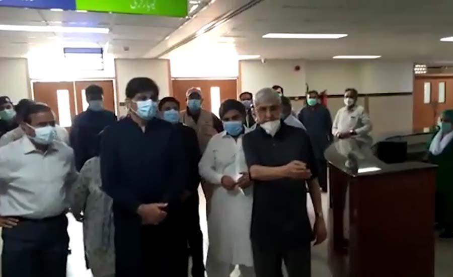 وزیر اعلیٰ سندھ نے نیپا اسپتال کا افتتاح کر دیا