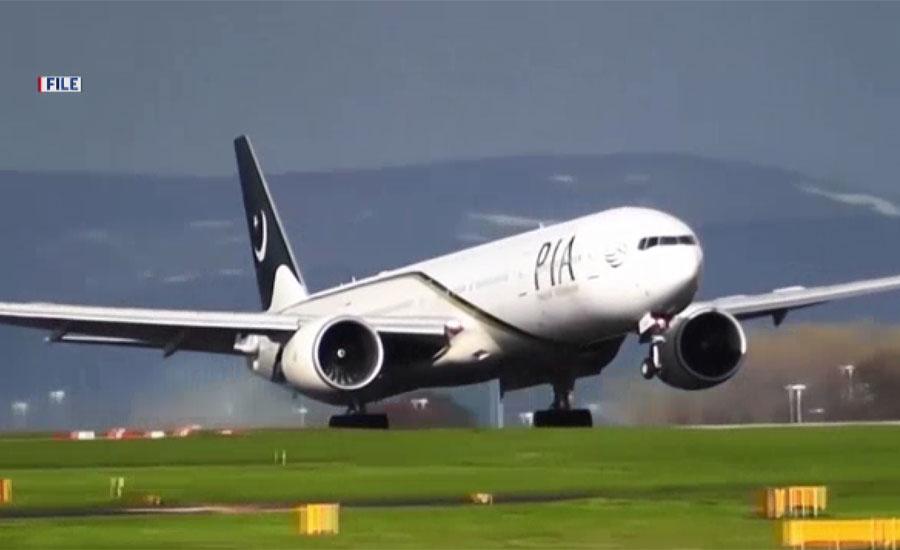کل سے متحدہ عرب امارات کیلئے پی آئی اے کا فضائی آپریشن بحال ہو جائے گا