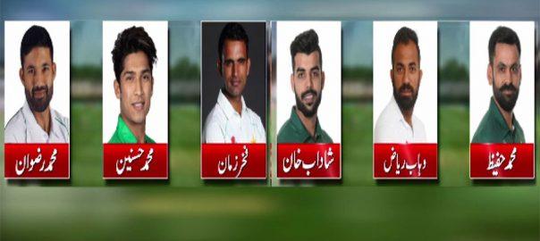 قومی کرکٹ ٹیم ، 6 کھلاڑی ، دورہ انگلینڈ ، لاہور ، روانہ