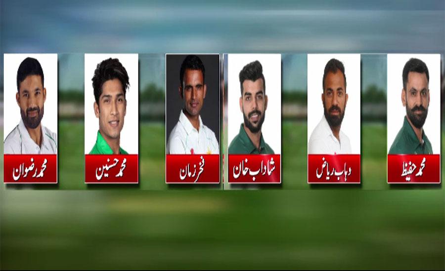قومی کرکٹ ٹیم کے 6 کھلاڑی دورہ انگلینڈ کیلئے لاہور سے روانہ