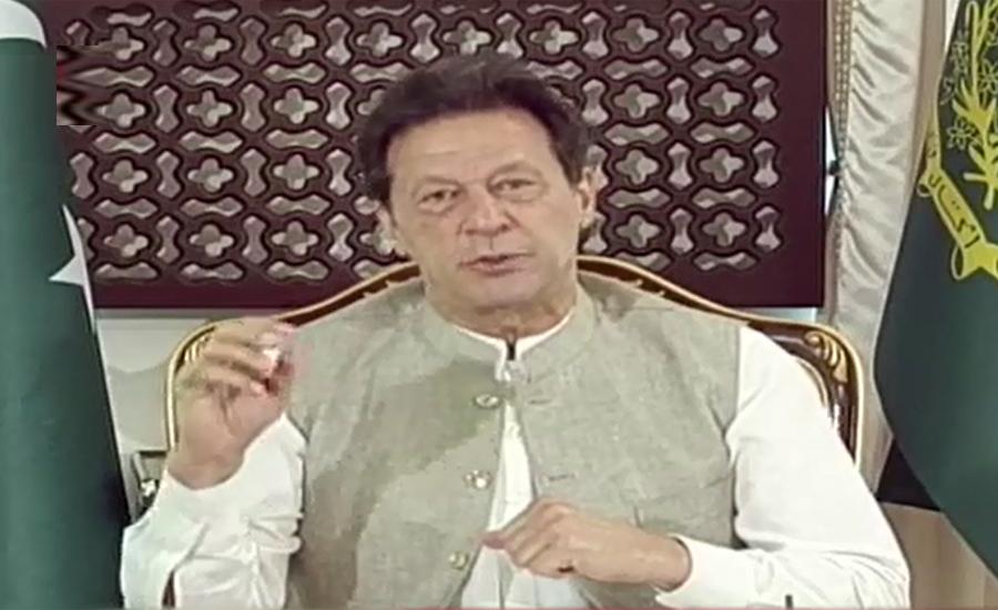 وزیر اعظم نے پی ٹی آئی کی پارلیمانی پارٹی اور اتحادیوں کو اجلاس آج طلب کرلیا