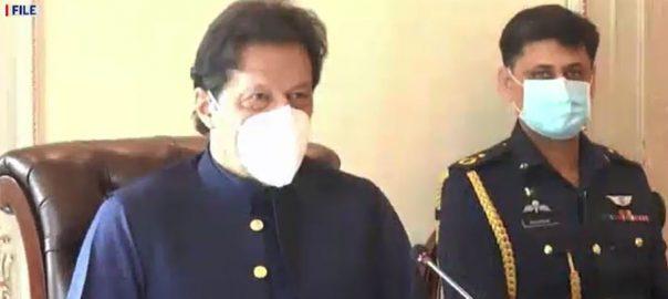 وفاقی حکومت ، شوگر مافیا ، کریک ڈاؤن ، فیصلہ ، اسلام آباد ، 92 نیوز