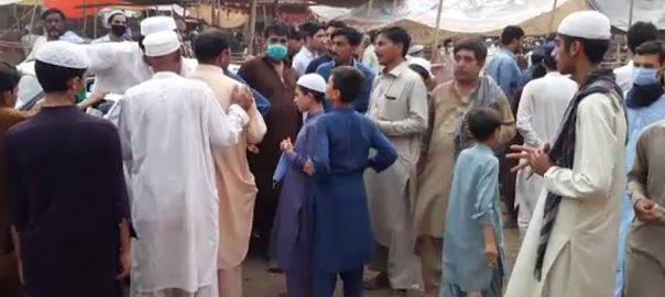 Pishawar Cattle markeet