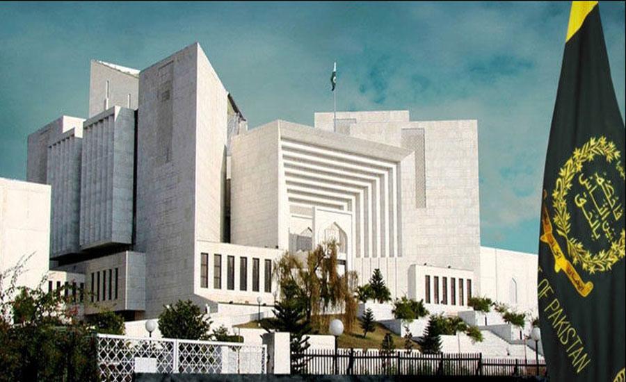 شوگر کمیشن رپورٹ پر عملدرآمد روکنے کا سندھ ہائیکورٹ کا فیصلہ معطل کرنیکی استدعا مسترد