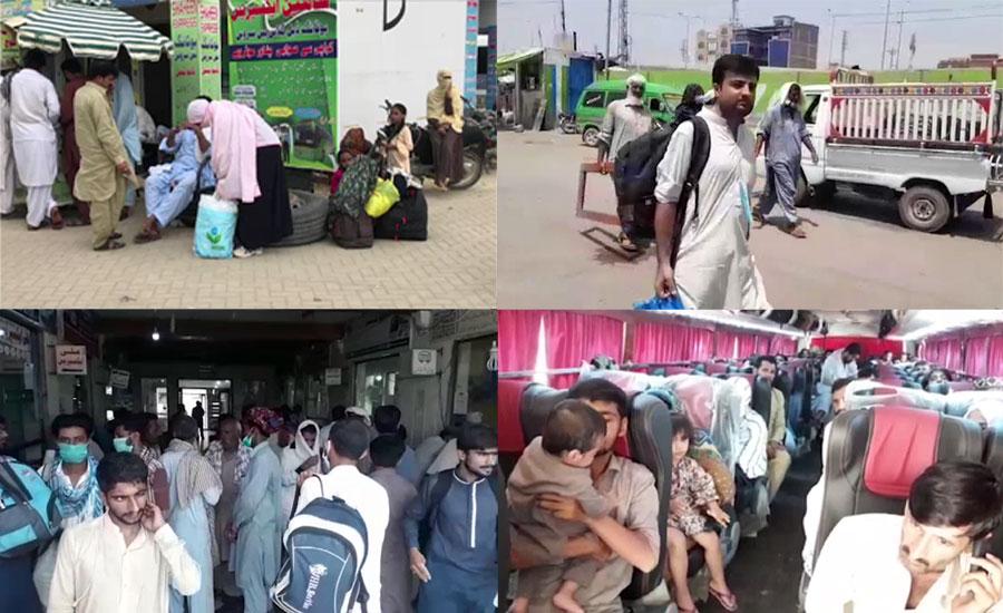 پردیسیوں کی عید منانے کیلئے آبائی علاقوں کو واپسی ، شہروں کے بس اڈوں پر رش