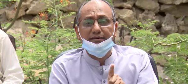 Saeed Ghani