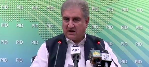 کشمیریوں ، یکجہتی ، پاکستان ، 5 اگست ، یوم استحصال ، اعلان