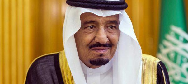 Sulman bin Abdul azeez
