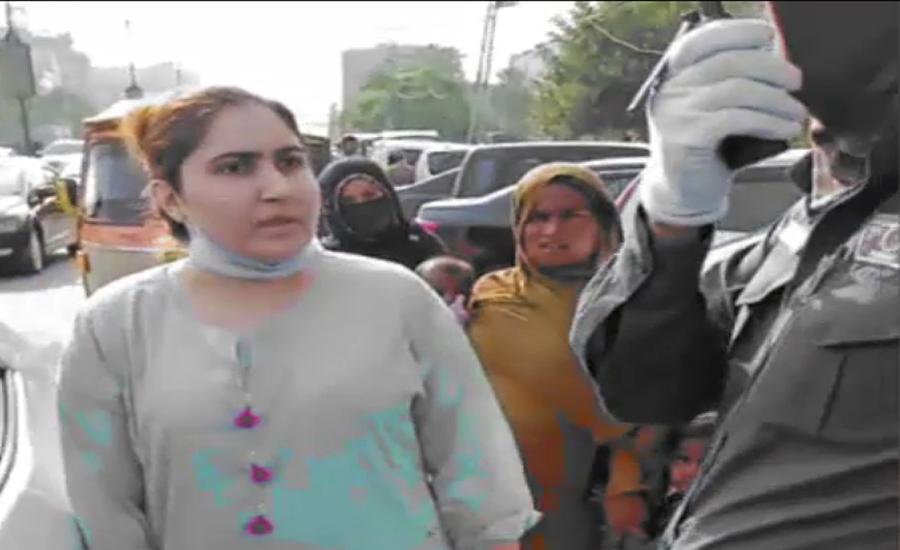 لاہور میں ٹریفک وارڈن سے بدتمیزی کرنے والی خاتون رئیسہ مسعود فاروقی کی ضمانت منظور