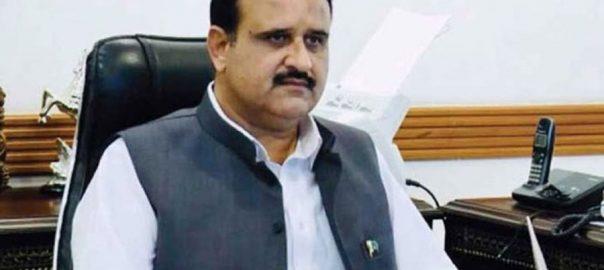 Usman-Buzdar-Punjab-CM