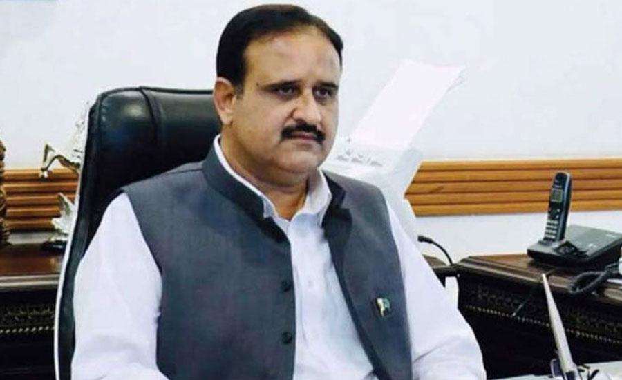 وزیراعلیٰ پنجاب کا فیصل آباد کے ترقیاتی منصوبوں کیلئے تیرہ ارب روپے کے پیکیج کا اعلان
