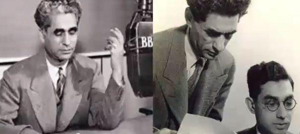 ممتاز شاعر ، صداکار ، ریڈیو براڈ کاسٹر ، ذوالفقار علی بخاری ، آج ، 45 ویں برسی ، کراچی ، 92 نیوز