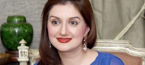 اداکارہ ، عائشہ ثناء ، فراڈ ، مقدمہ ، درج