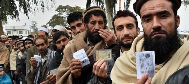 بلوچستان ، بڑے پیمانے ، افغان مہاجرین ، قومی شناختی ، اجراء کا انکشاف ، کوئٹہ ، 92 نیوز