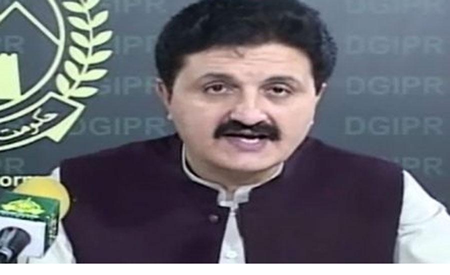سابق مشیراطلاعات اجمل وزیر نے خود پر لگائے الزامات کو مسترد کردیا