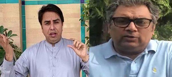 علی زیدی ، شہبازگل ، کراچی ، پانی کی نکاسی ، نہ ہونے پر تنقید ، 92 نیوز
