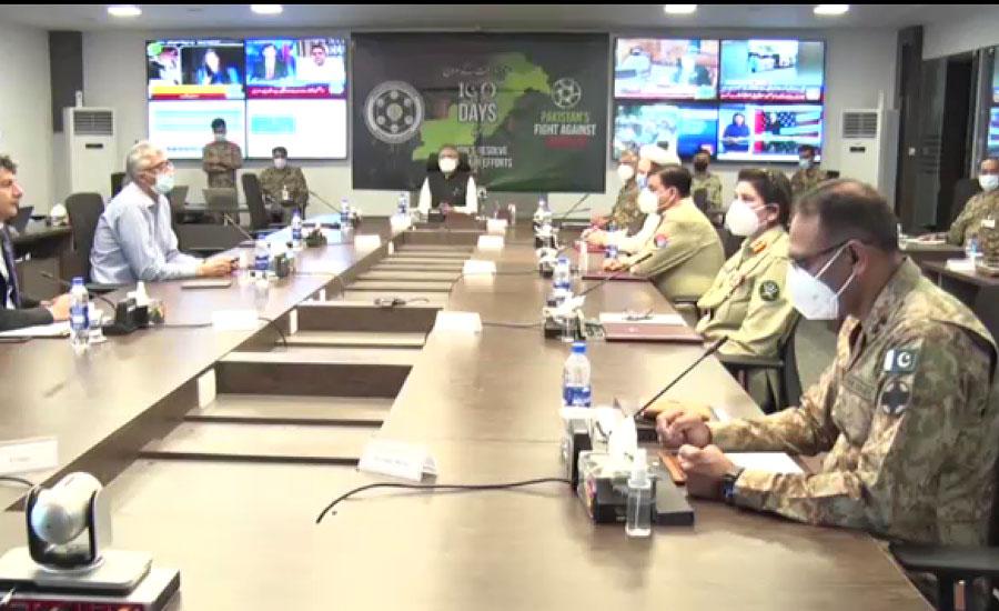 صدر مملکت کا نیشنل کمانڈ اینڈ آپریشن سینٹر کا دورہ ، اسد عمر اور دیگر حکام نے بریفنگ دی