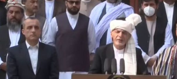 افغان صدر ، اشرف غنی ، عید ، 500 طالبان ، قیدی رہا ، اعلان