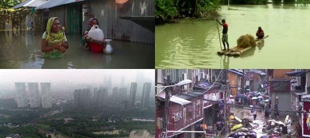 بنگلہ دیش، بھارت ، چین ، نیپال ، مون سون ، طوفانی بارشوں ، تباہی ، بیجنگ ، 92 نیوز