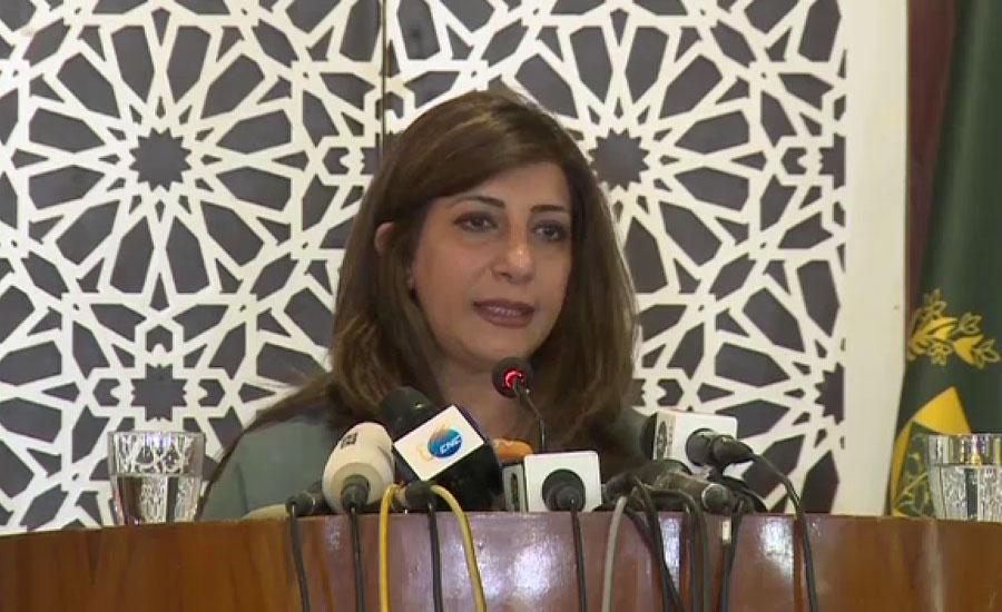 پاکستان کا 15 جولائی سے افغان برآمدات کیلئے واہگہ بارڈر کھولنے کا فیصلہ