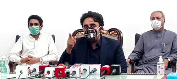 پی ٹی آئی ، کلبھوشن جادیو ، سیکرٹ آرڈیننس ، بلاول ، میڈیا سے گفتگو ، کراچی ، 92 نیوز