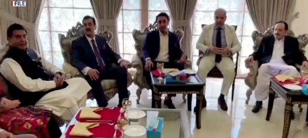 بلاول بھٹو ، لاہور آمد ، شہباز شریف ، فضل الرحمٰن ، آج ملاقات ، 92 نیوز