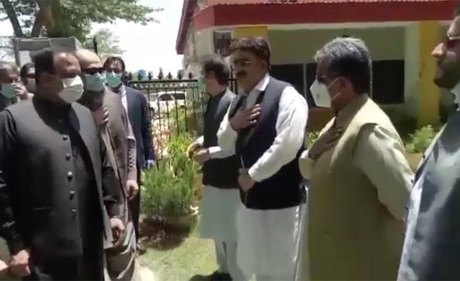 وزیراعلیٰ پنجاب اور وزیر اعلیٰ بلوچستان کی پشین آمد ، قبائلی عمائدین سے ملاقات کی