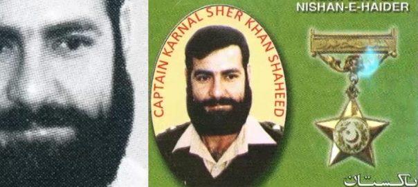 کیپٹن کرنل شیر خان ، شہید ، نشان حیدر ، 21 واں ، یوم شہادت ، آج ، منایا