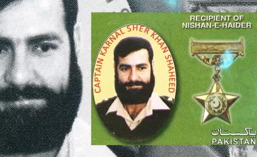 کیپٹن کرنل شیر خان شہید نشان حیدر کا 21 واں یوم شہادت آج منایا جا رہا ہے